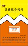 乳猪教槽料M100