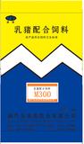 乳猪配合饲料M300