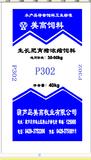 生长肥育猪浓缩饲料P302