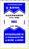 生长肥育猪浓缩饲料H802