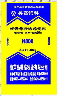 妊娠母猪浓缩饲料H806